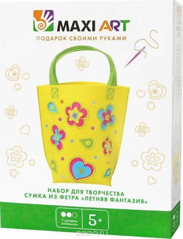 Maxi Art Набор для создания сумки из фетра Летняя фантазия