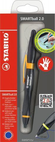 STABILO Ручка-стилус Smartball 2.0 для правшей синяя цвет корпуса черный оранжевый