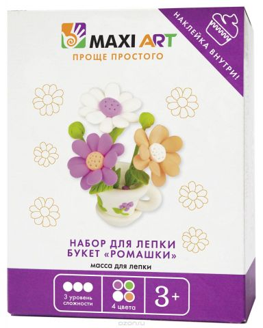 Maxi Art Набор для лепки Букет Ромашки
