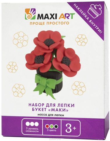 Maxi Art Набор для лепки Букет маков