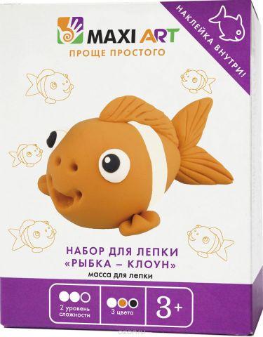 Maxi Art Набор для лепки Рыбка-клоун