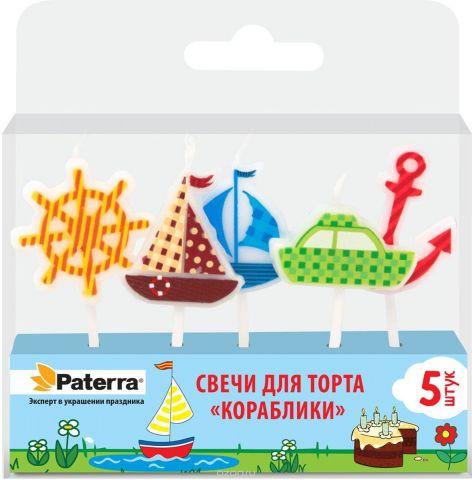 """Свечи для торта Paterra """"Кораблики"""", высота 11,5 см, 5 шт"""