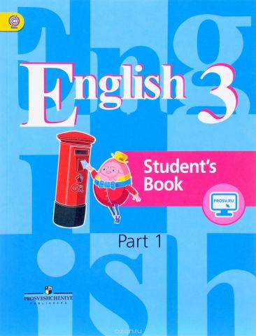 English 3. Student's Book Part 1