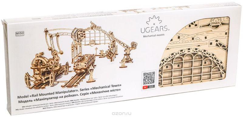 Ugears Сборная деревянная модель Манипулятор на рельсах