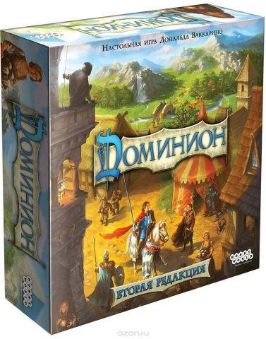 Hobby World Настольная игра Доминион Вторая редакция