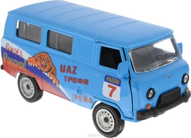 Autotime Модель автомобиля UAZ 39625 цвет синий