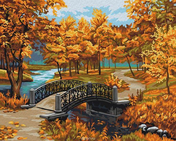 "Набор для рисования по номерам Мосфа ""Осенний парк"", 40 х 50 см"