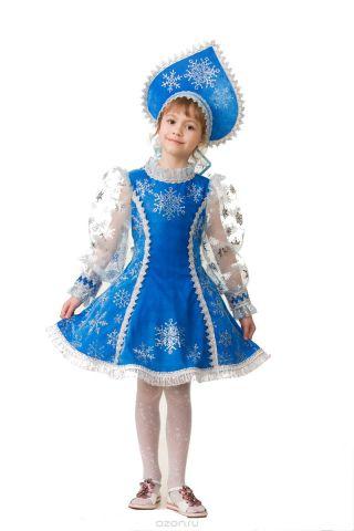 Батик Костюм карнавальный для девочки Снегурочка цвет синий размер 32