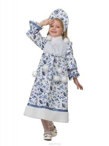 Батик Костюм карнавальный для девочки Снегурочка Ледянка размер 30