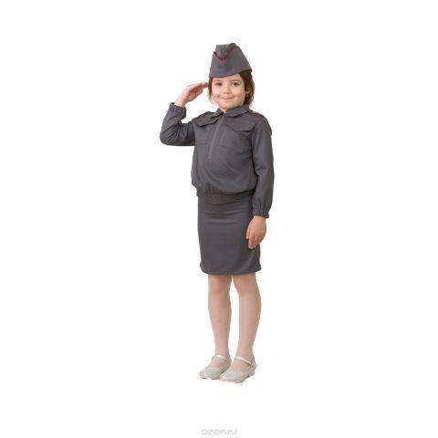 Батик Костюм карнавальный для девочки Полицейская размер 34
