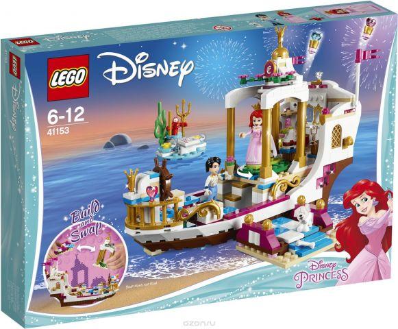 LEGO Disney Princess Конструктор Королевский корабль Ариэль 41153