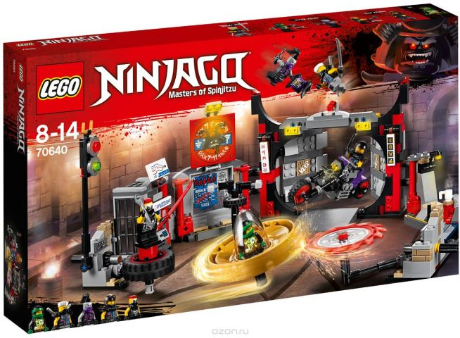 LEGO Ninjago Конструктор Штаб-квартира Сынов Гармадона 70640