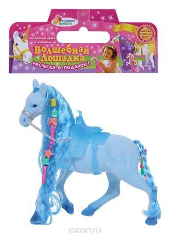 Играем вместе Фигурка Лошадь с аксессуарами цвет голубой
