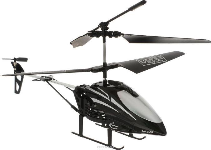 Властелин небес Вертолет на инфракрасном управлении Махаон цвет черный