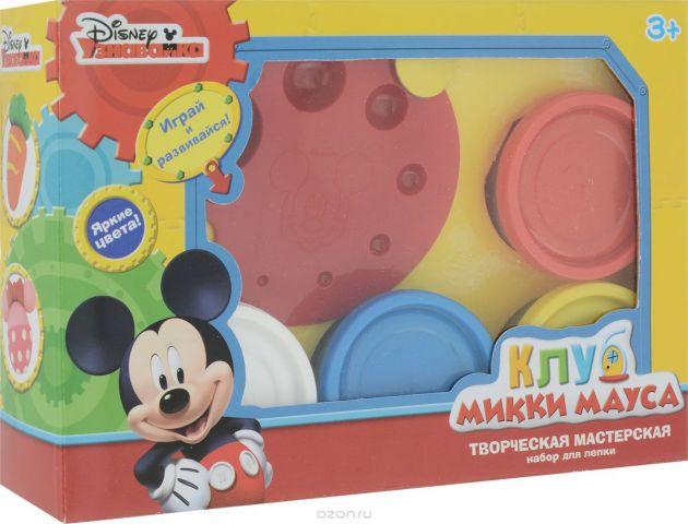 Disney Клуб Микки Мауса Набор для лепки Творческая мастерская