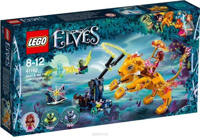 LEGO Elves Конструктор Ловушка для Азари и огненного льва 41192