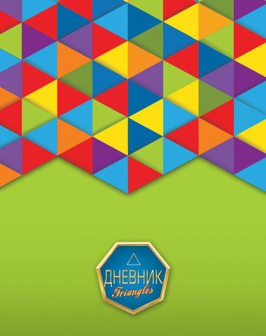 Апплика Дневник школьный для старших классов Паттерн на зеленом С3623-08