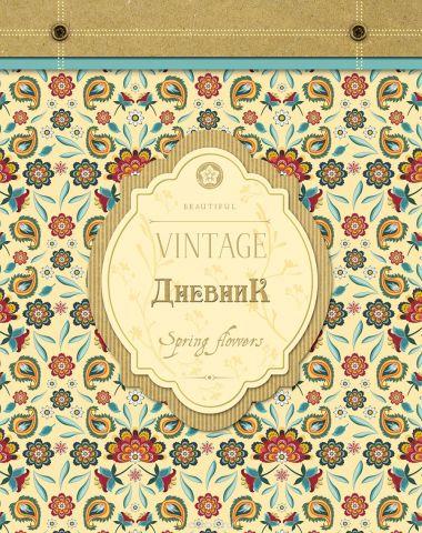Апплика Дневник школьный Винтаж С4072-09