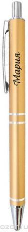 Be happy Ручка шариковая Мария цвет корпуса золотистый цвет чернил синий