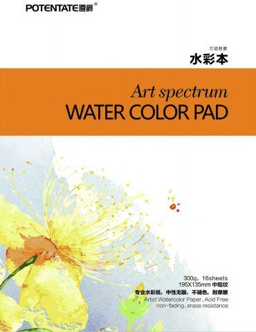 Potentate Бумага для рисования Watercolor Pad Midium Surface 16 листов 195 x 135 мм
