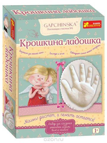 Ranok Набор для творчества Крошкина ладошка
