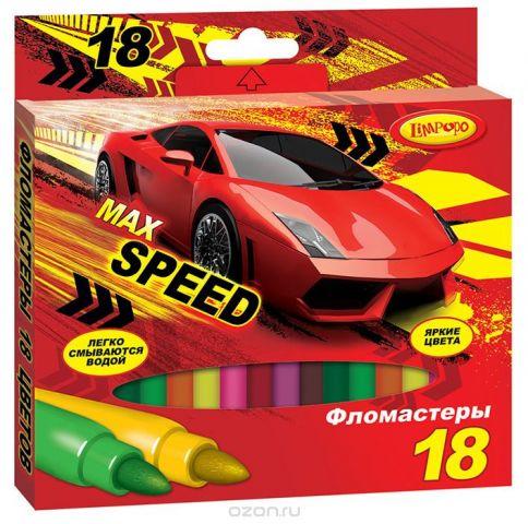 Limpopo Набор фломастеров Max speed 18 шт
