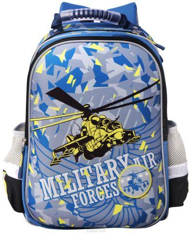 Limpopo Ранец школьный Super bag Military Forces