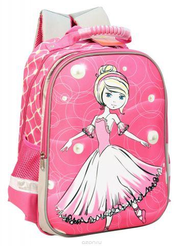 Limpopo Ранец школьный Super bag Принцесса-балерина