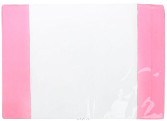 Фортуна Обложка для учебника старших классов цвет прозрачный красный 1113810