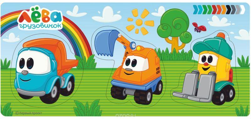 Фабрика Мастер игрушек Рамка-вкладыш Грузовичок Лева и его друзья