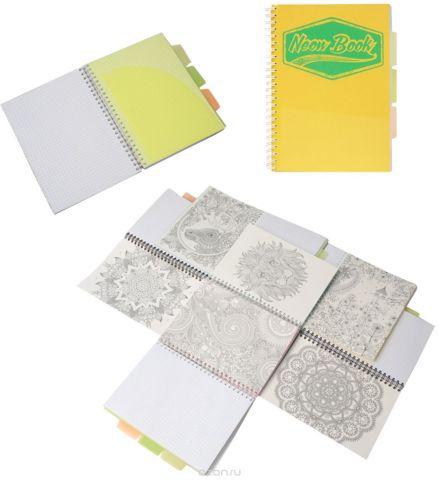 Expert Complete Тетрадь Neon Book 120 листов в клетку цвет желтый формат A5