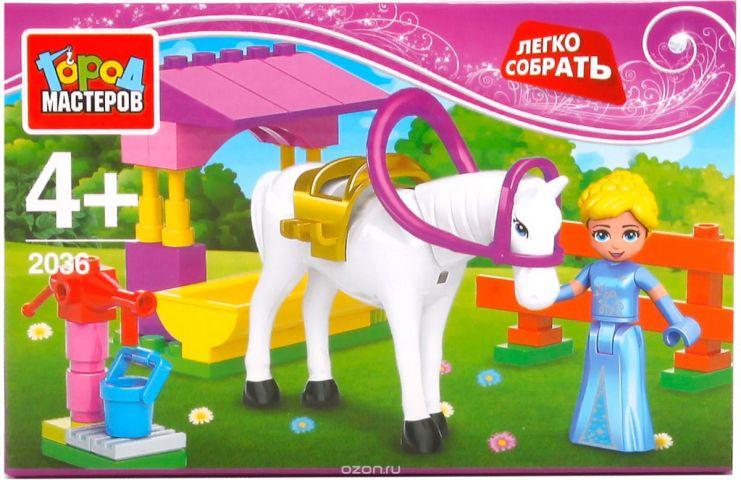 Город мастеров Конструктор Принцесса с лошадкой с фигуркой