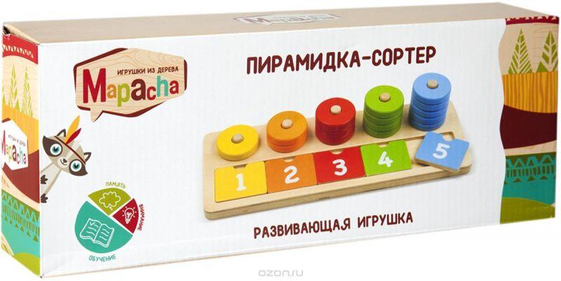 Mapacha Развивающая игра Учимся считать