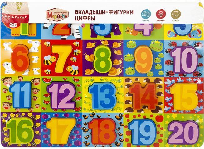 Mapacha Пазл для малышей Вкладыши Цифры