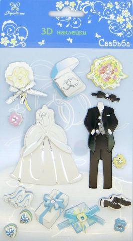 """Наклейки декоративные Рукоделие """"Свадьба"""", 3D. W3D-10"""