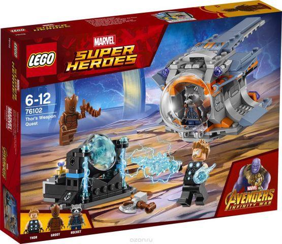 LEGO Super Heroes Конструктор В поисках оружия Тора 76102