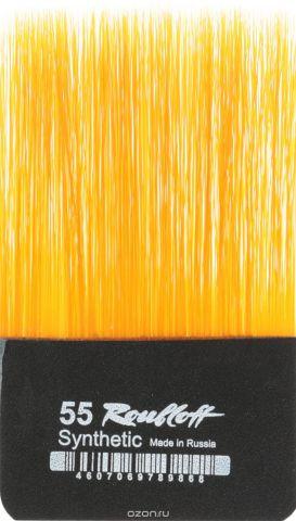 Roubloff Кисть для работы с золотом синтетика № 55