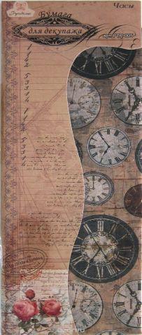 """Бумага для декупажа Рукоделие """"Часы"""", 50 х 39,5 см, 6 листов"""