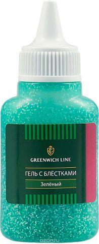 Greenwich Line Гель-краска с блестками цвет зеленый 40 мл