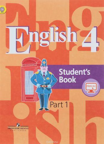 English 4: Student's Book: Part 1 / Английский язык. 4 класс. Учебник. В 2 частях. Часть 1