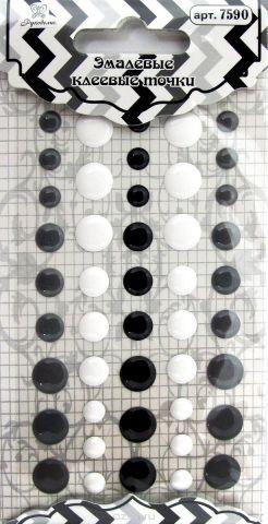 """Точки для рукоделия """"Рукоделие"""", цвет: черный, белый, светло-серый, 45 шт"""