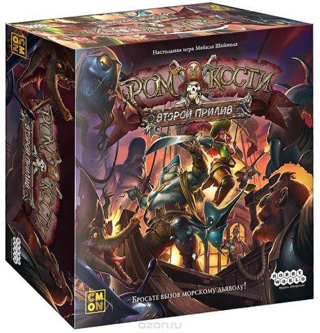 Hobby World Настольная игра Ром и кости Второй прилив
