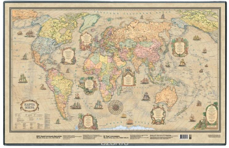 ДПС Настольное покрытие с картой мира ретро 38 х 59 см