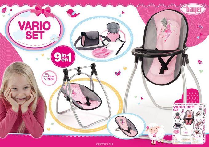 Bayer Аксессуар для кукол Стульчик кенгурушка и сумка