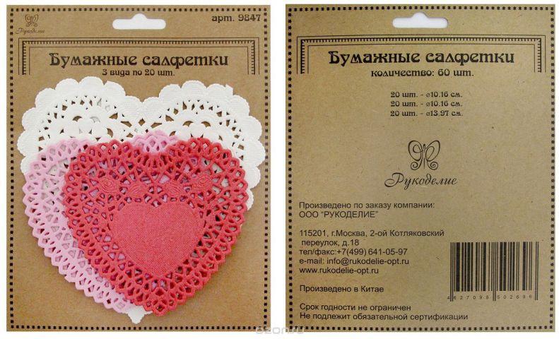"""Салфетки декоративные """"Рукоделие"""", цвет: белый, розовый, красный, 60 шт. 9847"""