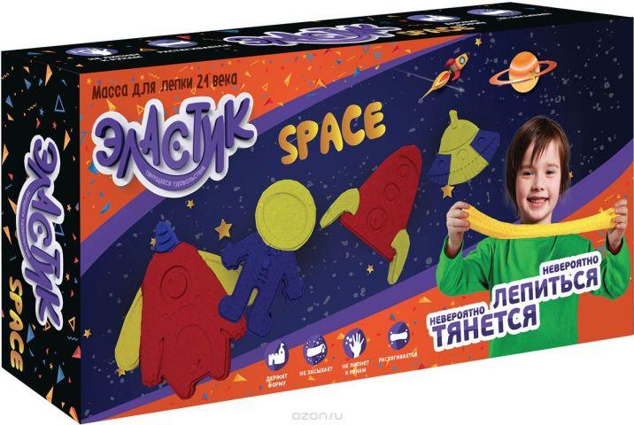 Эластик Набор для лепки Space 360 г