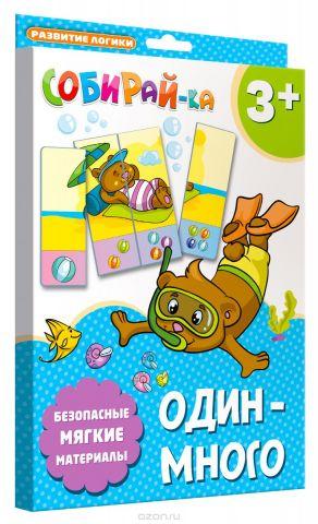 Феникс Обучающая игра Собирай-ка Один-много