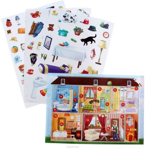 Лас Играс Игра с наклейками Веселый дом