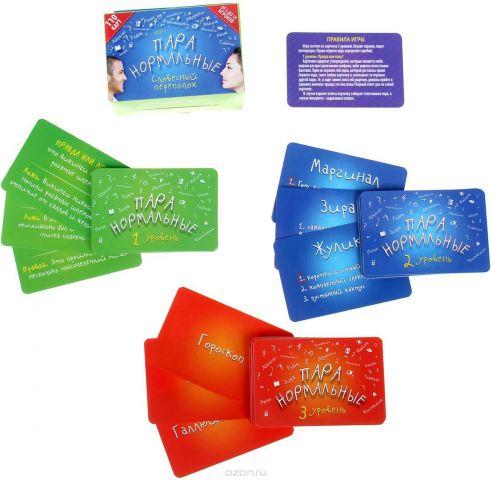 Лас Играс Интелектуальная игра с карточками Пара Нормальные