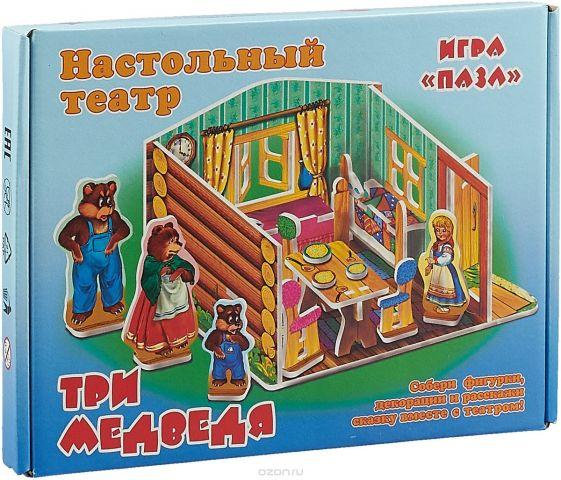 """Три медведя. Игра """"ПАЗЛ"""". Игра-конструктор для детей старше 3-х лет"""